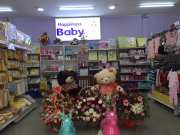 Happiness Baby Shop