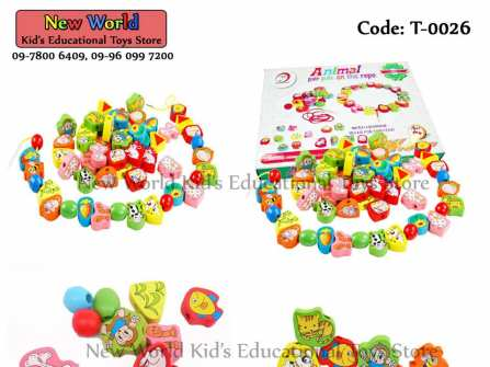 New World Kid's Educational Toys Store