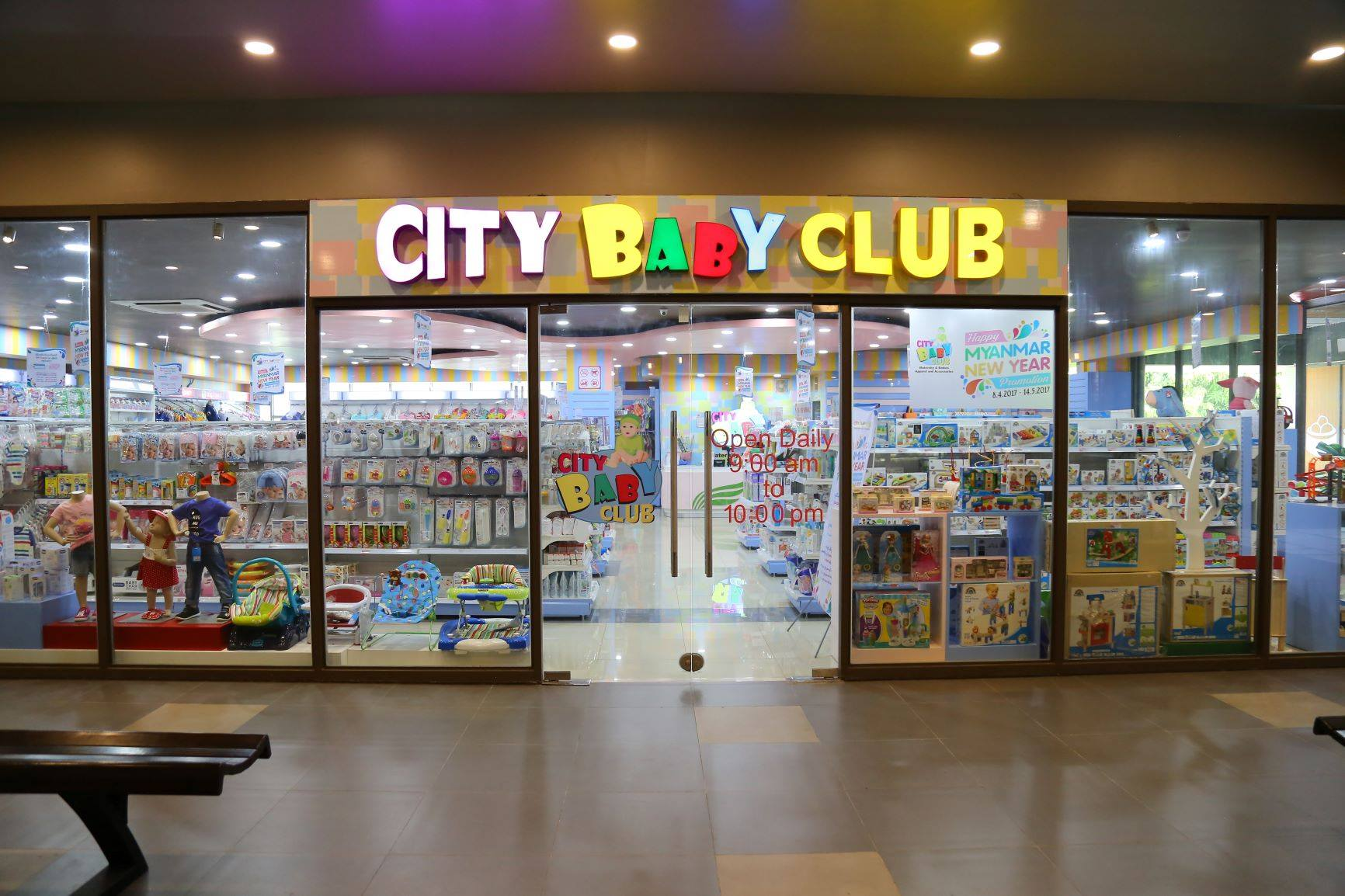 City Baby Club @ 6.5 Miles - Yangon