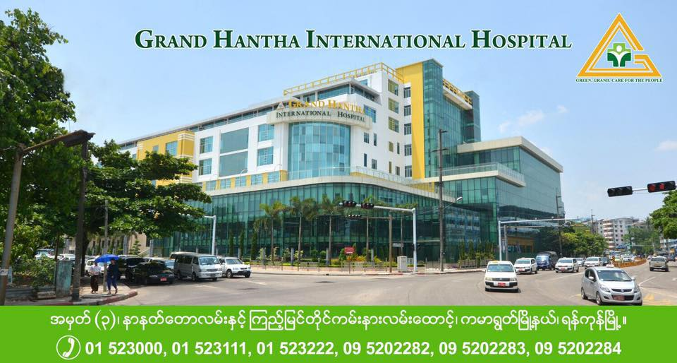 Grand Hantha International Hospital - Yangon